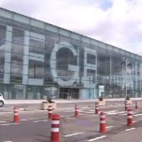 Aéroport de Liège.