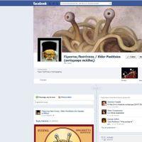 La page facebook pourrait valoir de la prison à son créateur